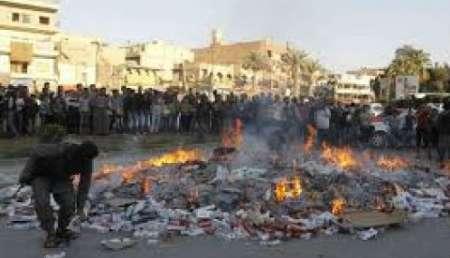 سوزاندن 8هزار جلد کتاب خطی کمیاب