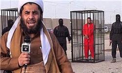 خبرنگار داعش