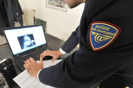 انسداد 67 پایگاه اینترنتی نزدیک به داعش