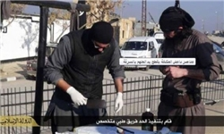 اعدام رئیس شورای شهر «الحمدانیه»