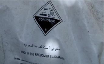 شناسایی انبار بزرگ داعشیها با تسلیحات و مهمات سعودی