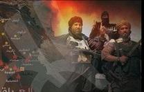 عملیات انتحاری سه عضو بلژیکی، فرانسوی و سنگالی داعش