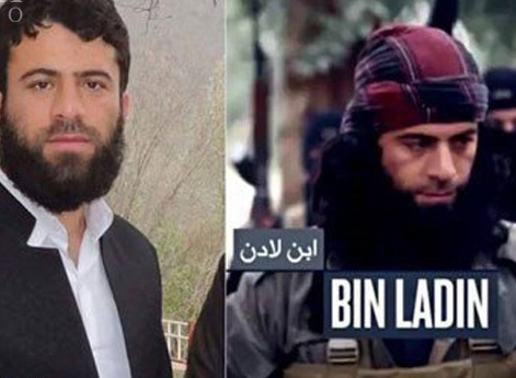 هلاکت بن لادن کردی داعش