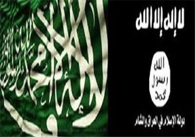 داعش مجله چاپی و اینترنتی عرضه میکند