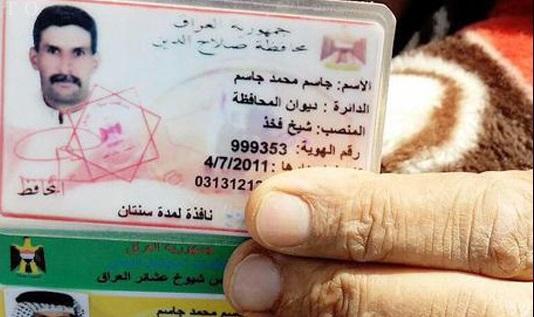 اعدام شیخ عشیره اهل سنت عراق