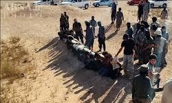 اعدام 10 افسر عراقی توسط داعش