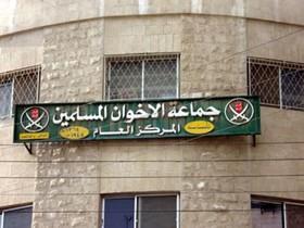دعوت از اخوان المسلمین مصر برای پیوستن به داعش