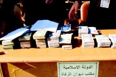 مسئول زکات داعش با 3 میلیون دلار فرار کرد