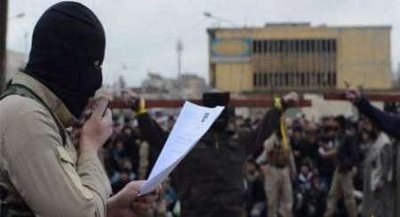 داعش 6 نفر از عناصر خود را در فلوجه اعدام کرد