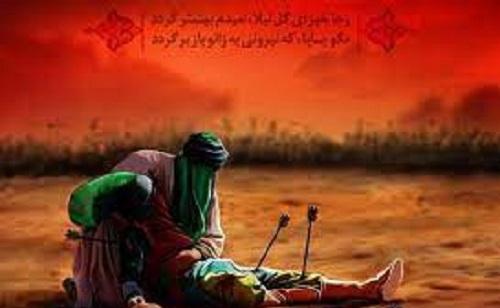 رجز تنها شهید ایرانی دشت کربلا چه بود؟