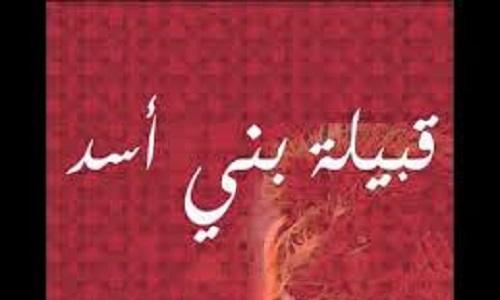 حرمله؛ دشمن قسم خورده و حبیب؛ یار شفیق امام حسین (ع)