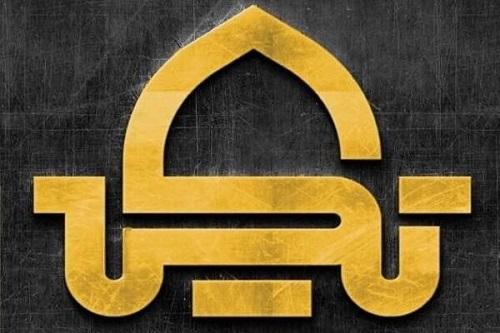 امسال استقبال خوبی از سوی هیئات مذهبی و عزاداران از «تکیه» به عمل آمد
