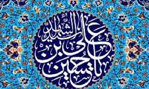 مقابله سیاسی، فرهنگی و اقتصادی امام حسین (ع) با دستگاه اموی
