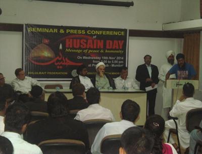 برگزاری روز حسین (ع) در بمبئی هند