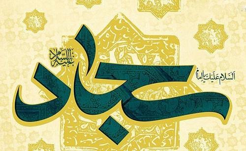 حجرالاسود بر جانشینی امام سجاد (ع) پس از سیدالشهدا (ع) گواهی داد