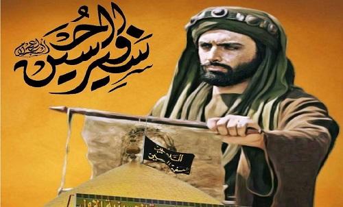 مسلم بن عقیل؛ نخستین سفیر اعزامی امام به کوفه