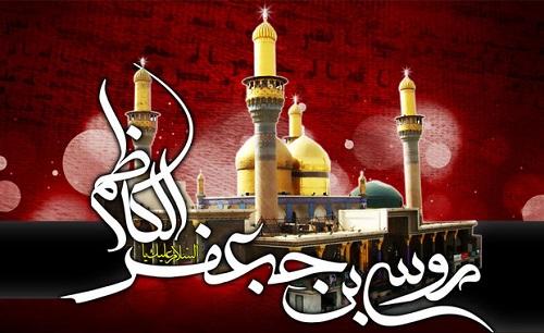 شفیع بودن امام حسین (ع) و خاصیت شفابخشی تربت مطهر ایشان