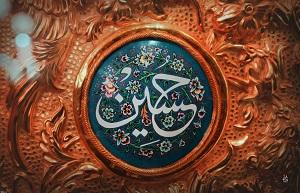 زیارت عاشورا، تفاوتی میان شهدای بنیهاشم و سایر شهدا قائل نشده است