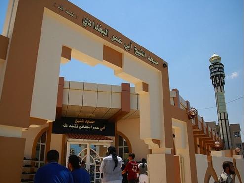 ساخت مسجدی به نام رهبر داعش + تصاویر