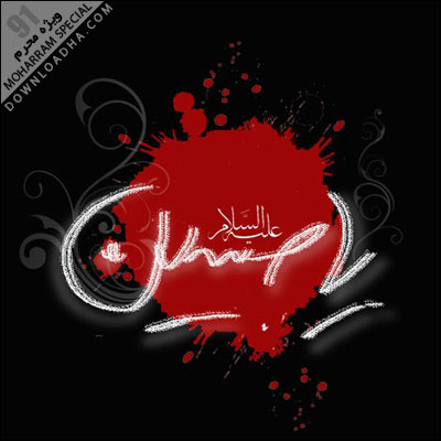 ممنوعیت عزاداری امام حسین علیه السلام برای شیعیان کشمیر