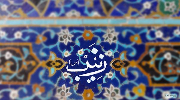 نورنگ، فضای مجازی به رنگ اسلام و ایران