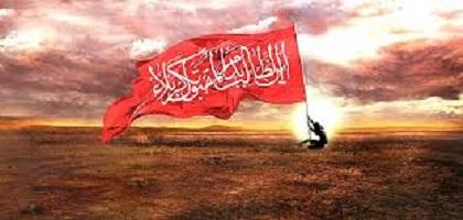 امام باقر (ع) و آرزوی حضور در رکاب منتقم خون سیدالشهدا (ع)