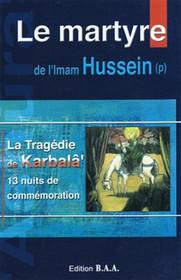 توزیع کتاب شهادت امام حسین (ع) در مراکز اسلامی فرانسه