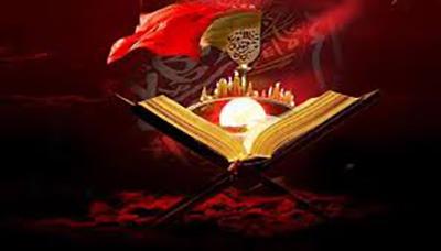 مراد از « لَتُفْسِدُنَّ فِی الْأَرْضِ مَرَّتَیْنِ» در آیه چهارم سوره اسراء چیست؟