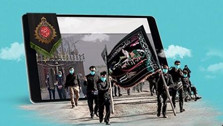 بخش انگلیسی شبکه اینترنتی عبرات راهاندازی شد