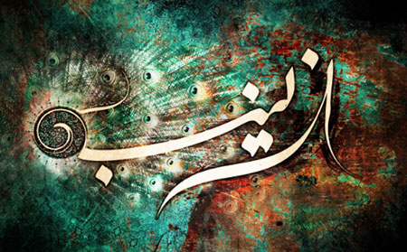 زینب کبری (س)؛ بانویی که نمیشناسیم