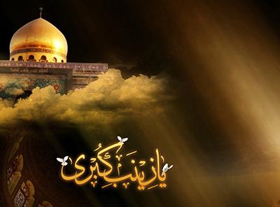 خالق نوای «زینب زینب»: این حنجره وقف سیدالشهداء (ع) است