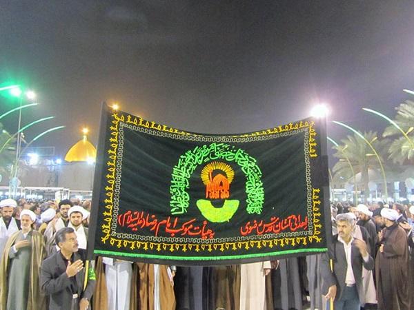 عزاداری هیئات ایرانی به مناسبت فاطمیه دوم در کربلا /گزارش تصویری