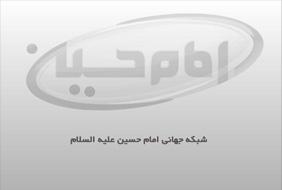 شبکه ماهواره ای عرب زبان امام حسین علیه السلام  راه اندازی شد