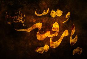 خبر طرح انفجار حرم حضرت رقیه (سلام الله علیها) کذب بود