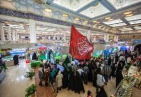 غرفه حرم مطهر در نمایشگاه بین المللی قرآن تهران همچنان با استقبال چشمگیر بازدیدکنندگان همراه است.