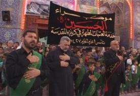 عزاداری هیات حرمین مطهر کربلا به مناسبت سالگرد شهادت امام علی علیه السلام