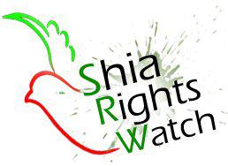 محکوم کردن انفجار مرقد محسن بن الحسین در سوریه