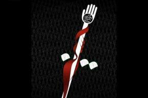 فراخوان سوگواره ملی عکس عین لام میم