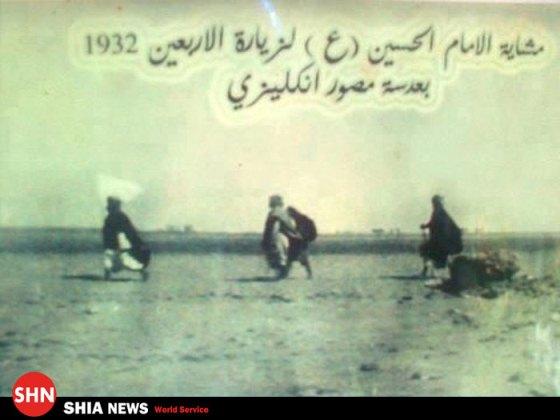 تصویر: پیاده روی برای زیارت اربعین سال1932 میلادی