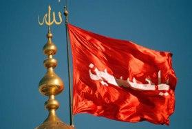 اهتزاز پرچم حرم سیدالشهدا (علیه السلام) در کشورهای اروپایی