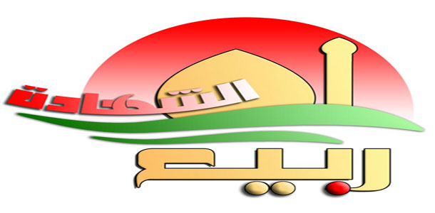 تدارکات و اقدامات لازم به منظور برگزاری نهمین جشنواره بین المللی «بهار شهادت» صورت گرفت