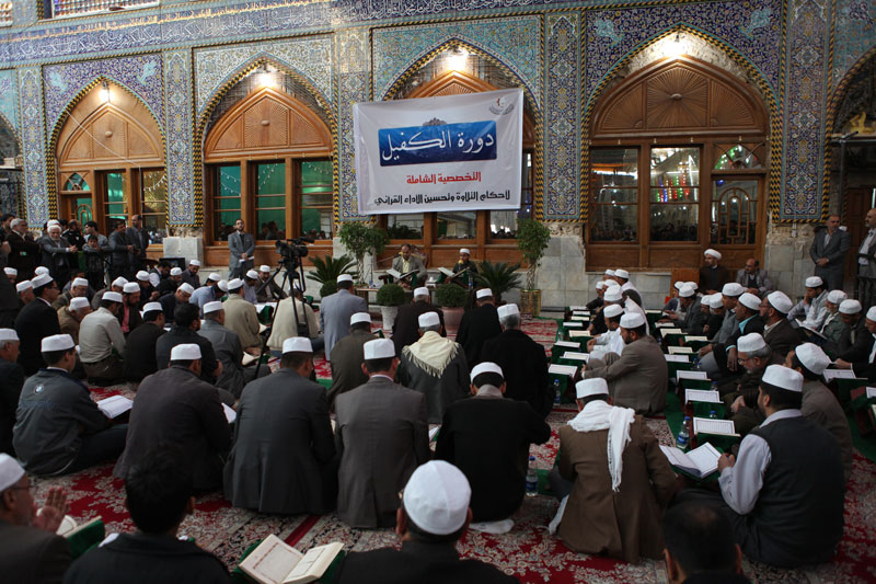 آغاز دوره قرآنی «الکفیل» در صحن حرم مطهر حضرت عباس علیه السلام