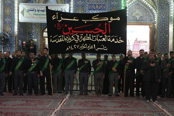 خادمان حرمین مطهر کربلای معلی به مناسبت سالروز وفات حضرت ام البنین علیهاالسلام به عزاداری پرداختند