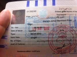 درخواست لغو ویزای عراق برای زائران ایرانی