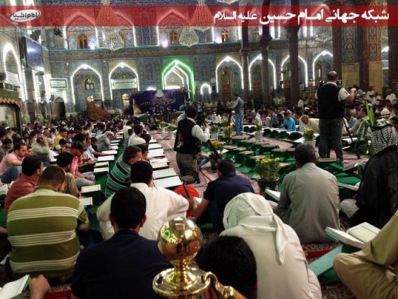گزارش تصویری: تلاوت روزانه قرآن مجید در حرم امام حسین علیه السلام