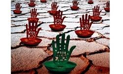 رونمایی از مجموعه تصویری «اعتکاف چشمها» در دهه اول محرم