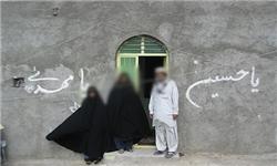 مظلومترین خانواده شیعی ایران/  غریبترین حسینیه جهان (قسمت اول)