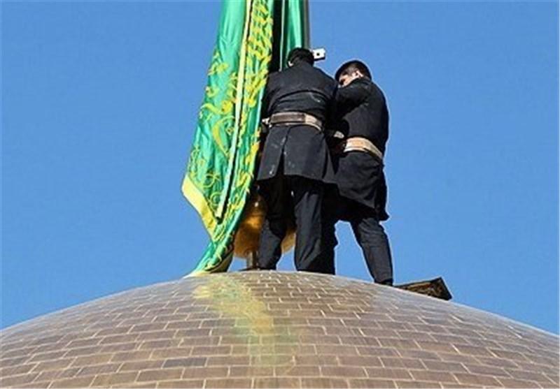 تعویض پرچم گنبد حرم مطهر رضوی همزمان با ماه محرم