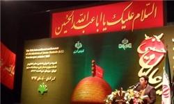 اجلاس پیرغلامان حسینی به عنوان حماسه مذهبی در گلستان ثبت شد