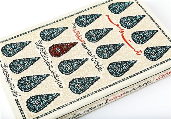 کتاب «رحمت واسعه» با محوریت اشارات عرفانی به سیدالشهدا(ع) منتشر شد